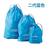 家居旅行储物袋束口袋套装多彩收纳包数码包新一代抽绳