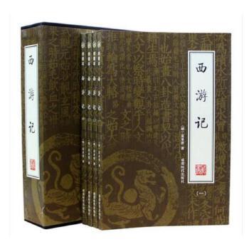 西游记书 西游记青少版 历史小说 四大名著之西游记 小说书籍 图书籍