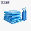 当当优品 加厚真空压缩袋九件套  (1侧拉+1立体+2大+2小+2手卷+双筒充气泵)蓝色