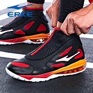 鸿星尔克男鞋运动鞋新款春季训练气垫减震战靴耐磨酷炫篮球鞋