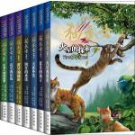 猫武士外传(1-7套装)