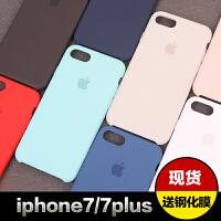 苹果7手机壳 原装iPhone7官方case保护套硅胶外壳7plus case保护套防摔皮套壳潮