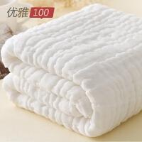 货到付款】优雅100 婴儿浴巾 纯棉纱布超柔软宝宝新生儿加厚正方形安全6层 90*90cm