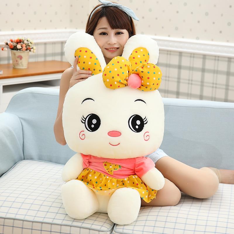 粉色穿裙子 可爱小白兔子 大号 毛绒玩具 米菲兔 公仔 玩偶 娃娃