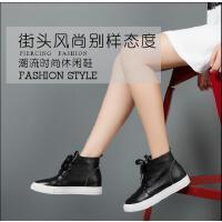 王菲儿 女鞋韩版真皮休闲鞋单鞋高帮平底女靴短靴学生白色8807