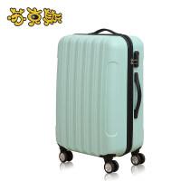 苏克斯拉杆万向轮旅行箱ABS小清新直条磨砂防刮箱包 男女通用行李箱密码箱