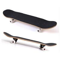 四轮滑板 成人滑板 基础代步公路滑板时尚运动高级专业滑板 双翘滑板