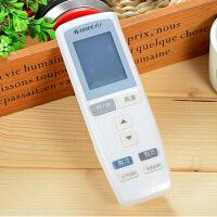红兔子  家居空调遥控器套 遥控器罩硅胶保护套防灰尘防水套