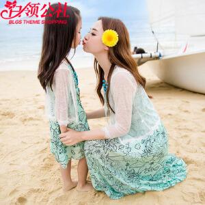 白领公社 亲子装 夏季新款绿色雪纺长裙母女装家庭装宝宝连衣裙儿童沙滩裙