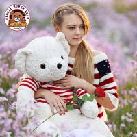 柏文熊 美国毛衣熊毛绒玩具 泰迪公仔大号布娃娃抱抱熊生日礼物