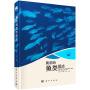黄渤海鱼类图志