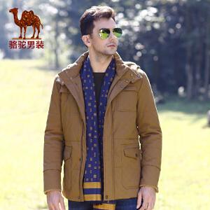 骆驼男装 新款秋季青年连帽拉链休闲棉纯色长袖外套棉服 男