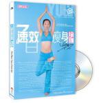 7日速效瘦身瑜伽:DVD升级版(书+DVD)
