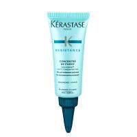 Kerastase/卡诗 活力胶结物精华液12ml+ 发芯强化精华乳20ml进口专业洗护发 烫发当天护理