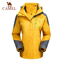 camel 骆驼户外女款冲锋衣 徒步登山透气三合一两件套冲锋衣