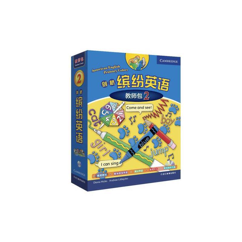 【剑桥缤纷英语教师包2 第二册 教师用书 5-14
