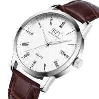 男士腕表手表皮带 真皮时尚潮流休闲男表防水石英表