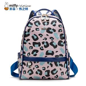 Miffy米菲 2016双肩包女新款韩版卡通豹纹旅行背包休闲学生书包双肩包