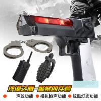 儿童声光玩具枪电动枪 男孩沙漠之鹰警察角色扮演玩具手枪