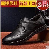 古奇天伦男鞋超软底圆头系带休闲鞋子英伦潮鞋真皮商务皮鞋GH3380