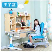 空大儿童学习桌椅可升降套餐  小学生书桌+ 高品质座椅