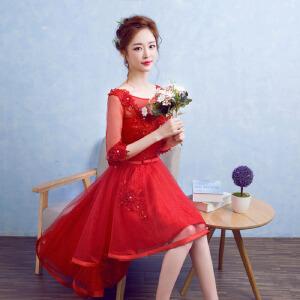 白领公社 敬酒服 婚庆新娘婚礼礼服新款红色短袖短款无袖演出服小礼服女士抹胸蓬蓬裙伴娘结婚蕾丝连衣裙中袖晚礼服