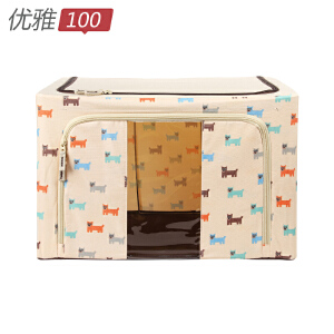 【货到付款】优雅100 双视窗牛津布钢架整理箱55L/66L 收纳箱 收纳盒 衣物收纳