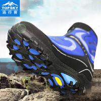 Topsky/远行客 户外高帮越野徒步鞋双层鞋套防水透气防滑耐磨