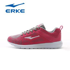 鸿星尔克女鞋erke春季新款跑步鞋运动鞋跑鞋复古休闲旅游鞋
