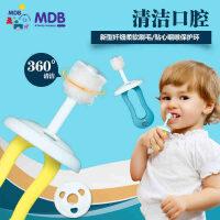 MDB 儿童牙刷 训练牙刷 成人牙刷