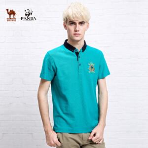 熊猫PANDA男装 新款夏季男士修身T恤商务休闲青年棉质纯色t恤