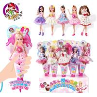 乐吉儿小花仙夏安安芭比娃娃变身套装大礼盒巴拉拉小魔仙女孩玩具