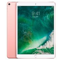 【当当自营】Apple iPad Pro 平板电脑 10.5 英寸(64G WLAN版/A10X芯片/Retina显示屏/Multi-Touch技术)玫瑰金色