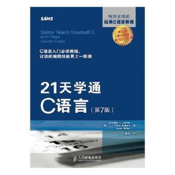 到熟练编程程序书籍计算机基础编程教材c语言入门教程c程序设计编程书