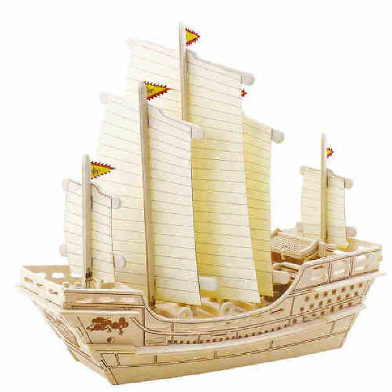 木质船模型益智玩具