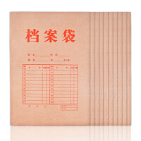 当当自营 广博(GuangBo)10只装经典款牛皮纸档案袋/资料文件袋办公用品EN-7