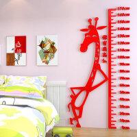 亚克力儿童成人立体身高贴 儿童房客厅背景立体墙贴 3D水晶身高尺