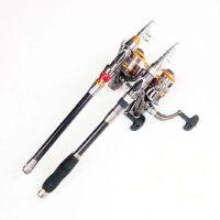 碳素海杆海竿套装渔具渔竿鱼竿钓鱼竿抛竿套装远投竿