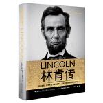 """林肯传(两度""""普利策奖""""获奖历史学家代表作,美国总统比尔・克林顿推荐阅读)"""