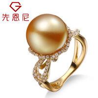 先恩尼珍珠 黄18K金群镶钻石戒指 金珍珠戒指 海水珍珠戒指 LSZZ165