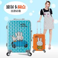Miffy米菲 2016万向轮拉杆箱铝框20寸旅行箱24寸行李箱包登机男女硬箱