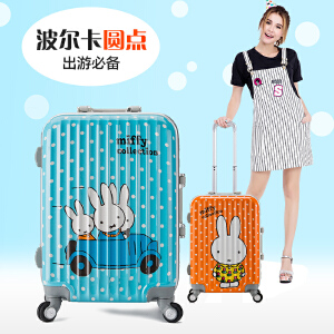 Miffy米菲万向轮拉杆箱铝框20寸旅行箱24寸行李箱包登机男女硬箱