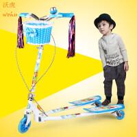 沃虎 可调节儿童蛙式滑板车剪刀车三轮车小孩玩具童车闪光轮