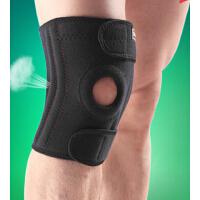 新款 篮球羽毛球跑步护膝   专业男女士运动护膝护腿  4弹簧户外骑行登山徒步