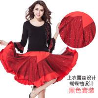 女士广场舞服装新款套装 舞蹈服拉丁舞成人女跳舞裙子表演服