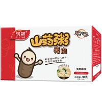 【当当自营】阿颖 盒装婴儿山药瘦肉粥 160g/盒 8个月以上适用