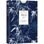 罗生门 《人间失格》作者太宰治是芥川的头号书迷。