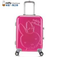 Miffy米菲 2016拉杆箱万向轮铝框卡通纯色男女行李箱旅行箱密码箱硬皮箱登机箱包