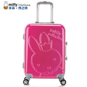 Miffy米菲拉杆箱万向轮铝框卡通纯色男女行李箱旅行箱密码箱硬皮箱登机箱包