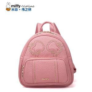 Miffy米菲 新款2016日韩铆钉双肩包 时尚可爱兔子女包大书包出游背包